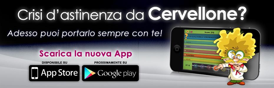 banner_app_cervellone1